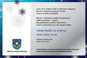 voscilo-2019m
